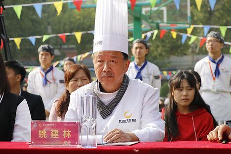 Shaanxi Culinary School Training Program