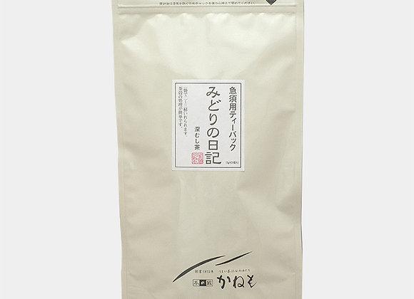 たっぷり作れるティーバッグ「みどりの日記 煎茶」(5g 20袋入)