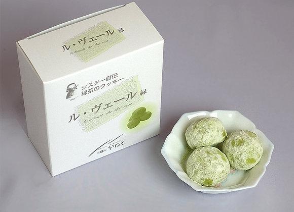 ホームメイドの緑茶クッキー「ル・ヴェール緑」