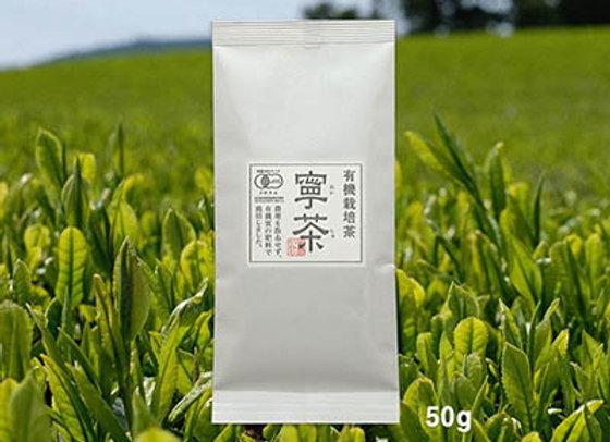 さわやかな香味「寧茶」(50g)