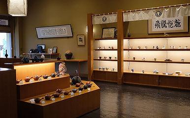 Shop-interior.jpg