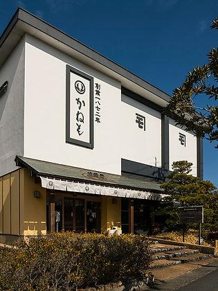 07-About-Kanemo-building-DSC03016.jpg