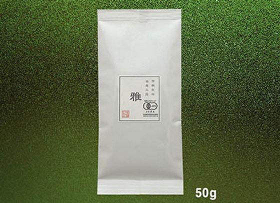 さっぱりとした甘みの玉露「雅」(50g)