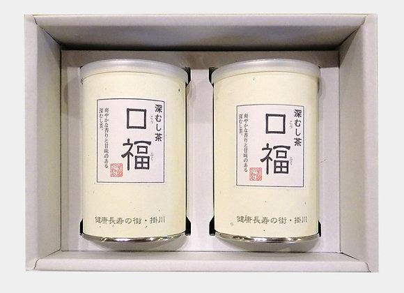 茶草場のお茶「口福」2缶セット