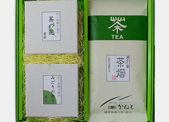 茶草場のお茶と和三盆干菓子詰め合わせ