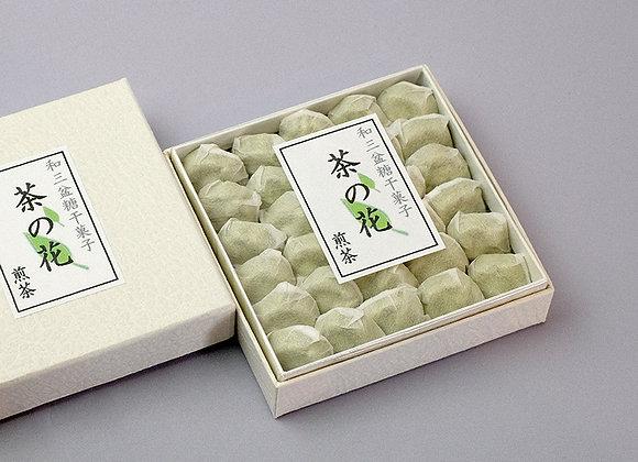 上品な甘みと口どけ「茶の花」(和三盆糖干菓子 煎茶)