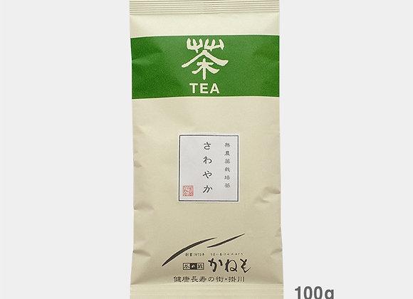 【新発売】茶草場の無農薬茶「さわやか」