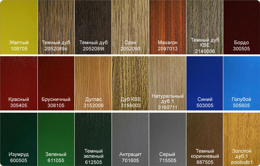 ОкнаРем Цветовая гамма каталог RENOLIT classic