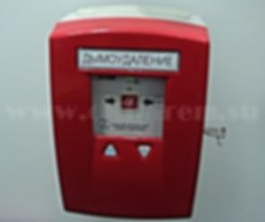 Аварийная кнопка автоматической системы дымоудаления