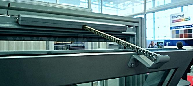 Привод (цепной) открывания труднодоступным окном