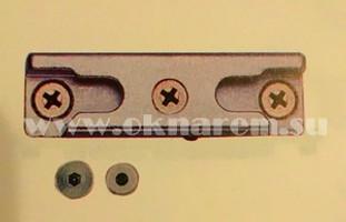 ОкнаРем. Ответная планка противовзломной фурнитуры для алюминиевых окон