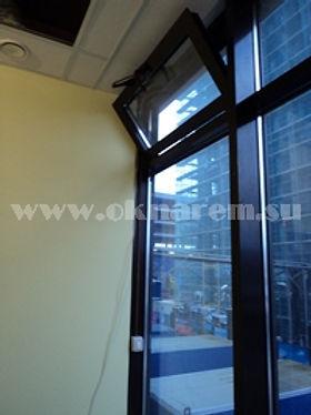 Установка электро - привода дистанционного фрамужного открывания алюминиевого окна.