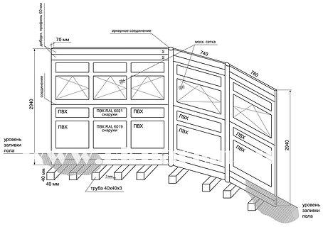 Проектный чертеж по замене балкона в Ж К Доминион