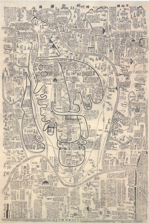 日向の国神代の絵図.jpg