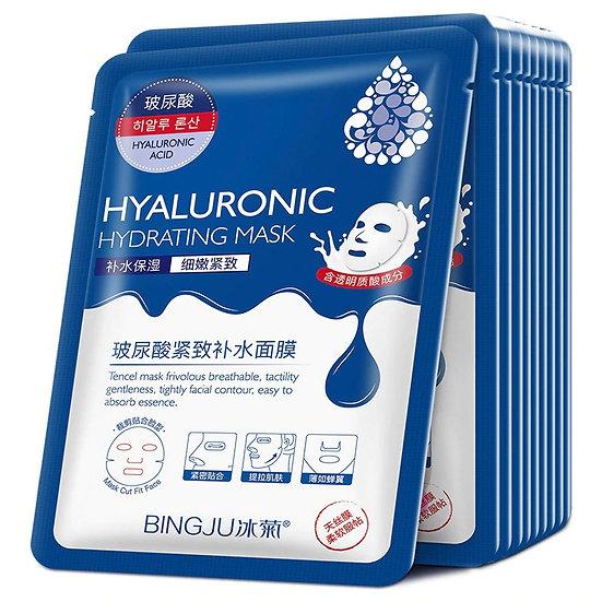 Pores Depth Replenishment WhiteningHyaluronic Acid Hydration Mask