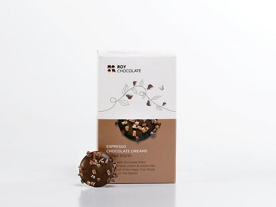 פרלין שוקולד אספרסו