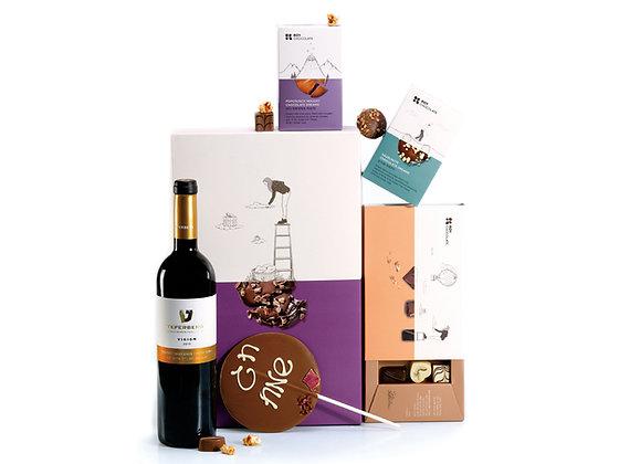 מארז שוקולד ויין לראש השנה
