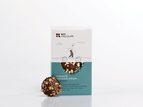 פרלין שוקולד אגוזים מריר