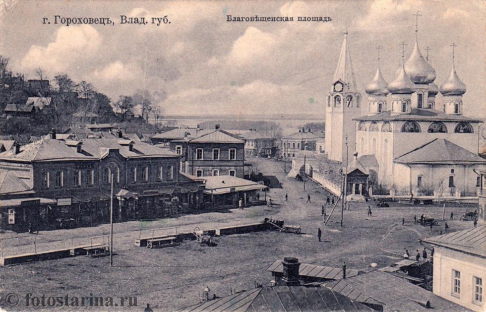GOROHOVEC_01_1_Baluev_Blagoveschenskaya_
