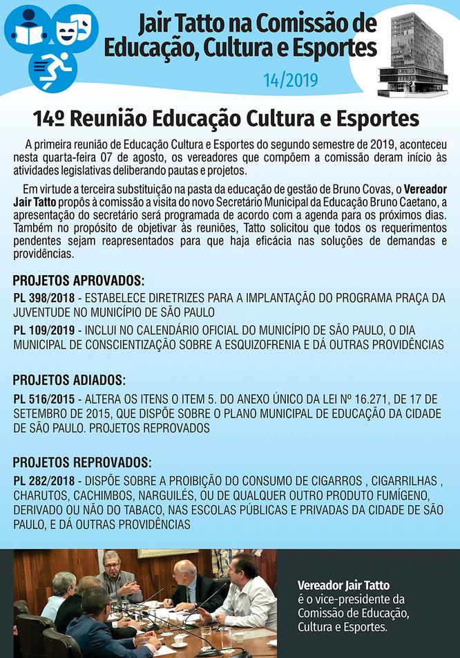 comissao_educacao_2019_14.jpg