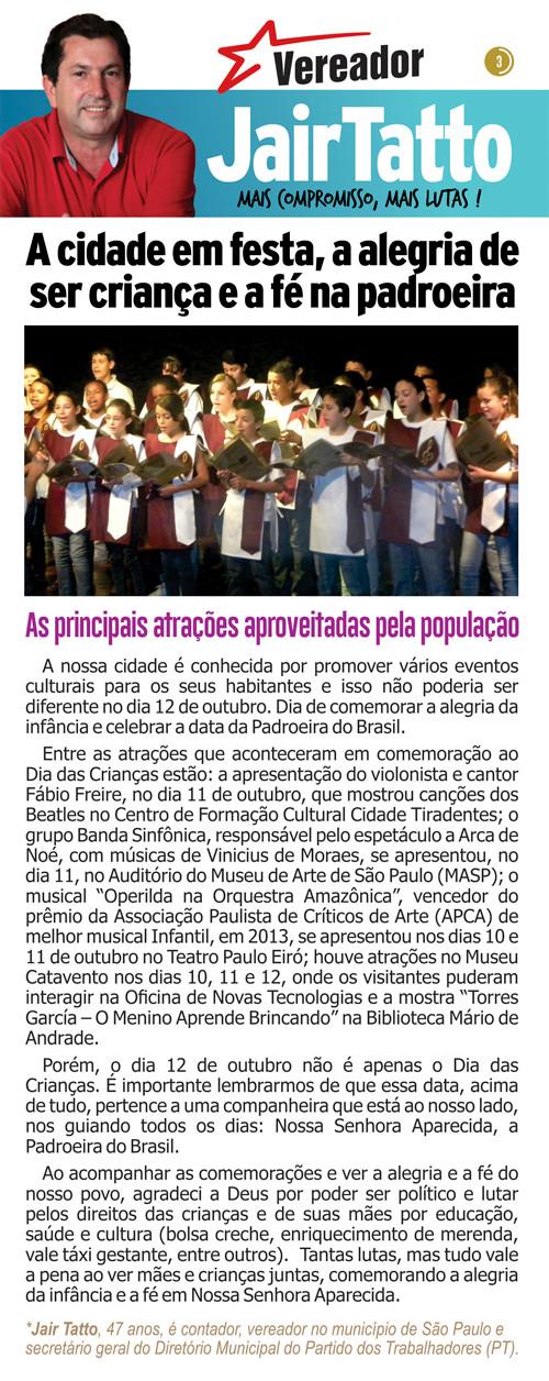 jair_newsletter_0003.jpg