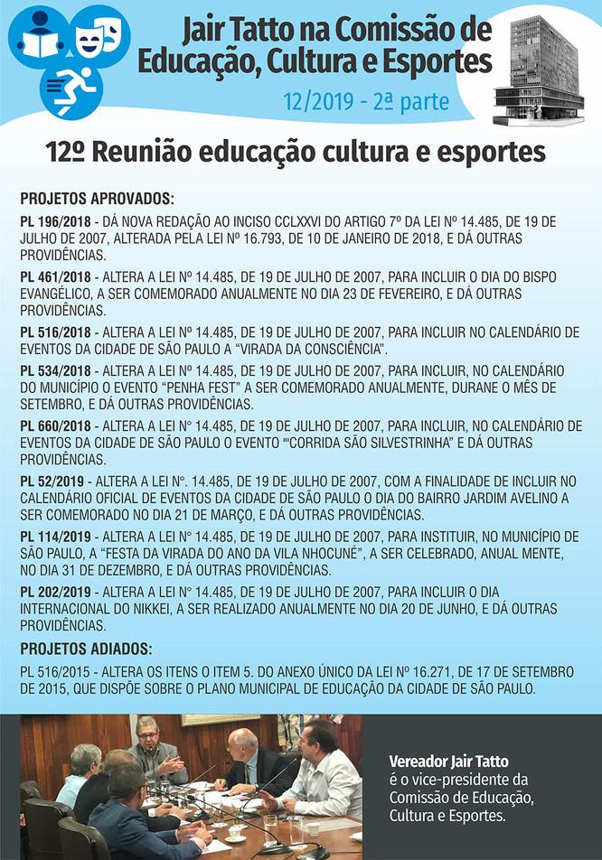 comissao_educacao_2019_12_2_parte.jpg