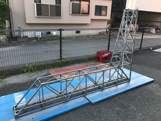 1/20スケール筑後川昇開橋制作10