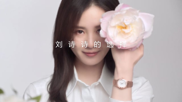 Omega - Liu Shishi