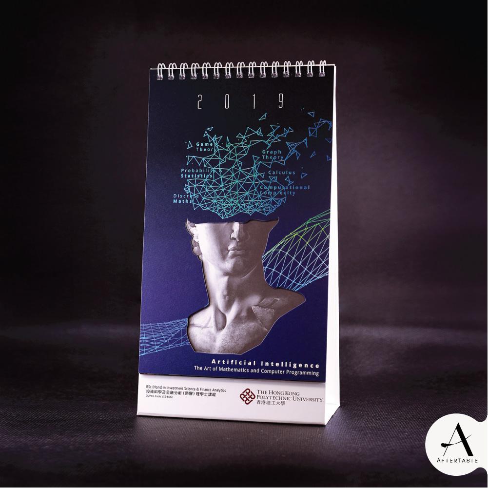 #design #Calendar #Poly