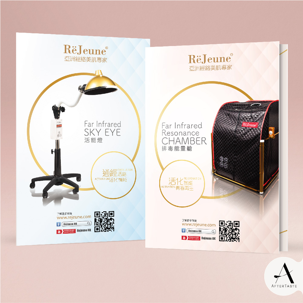 #design #rejeune #leaflet