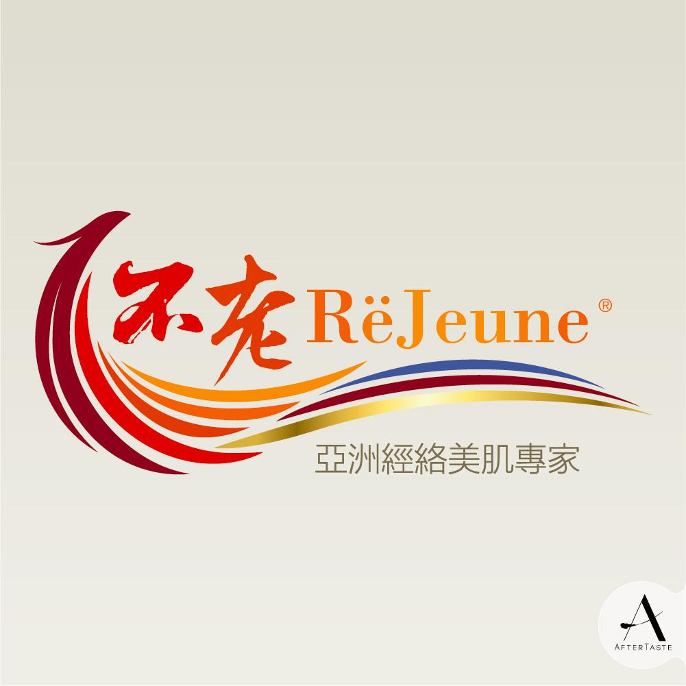 #design #不老rejeune #Logo