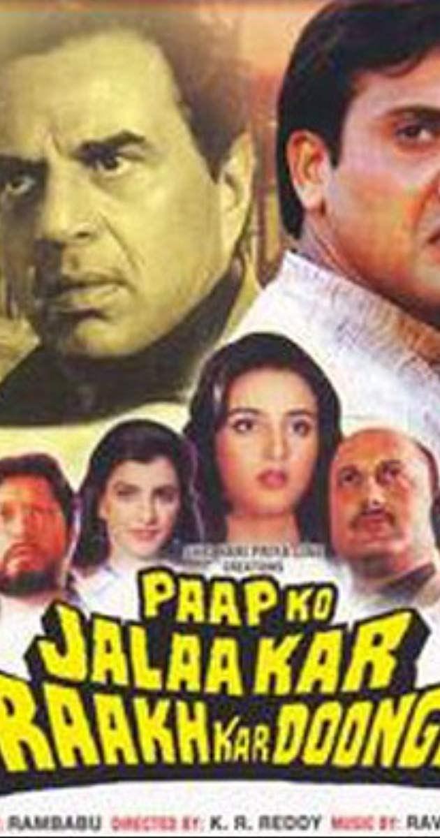 Paap Ki Kamai Of Love Movie Free Download