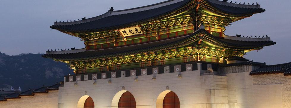 banner_korea_gwanghwamungate.jpg