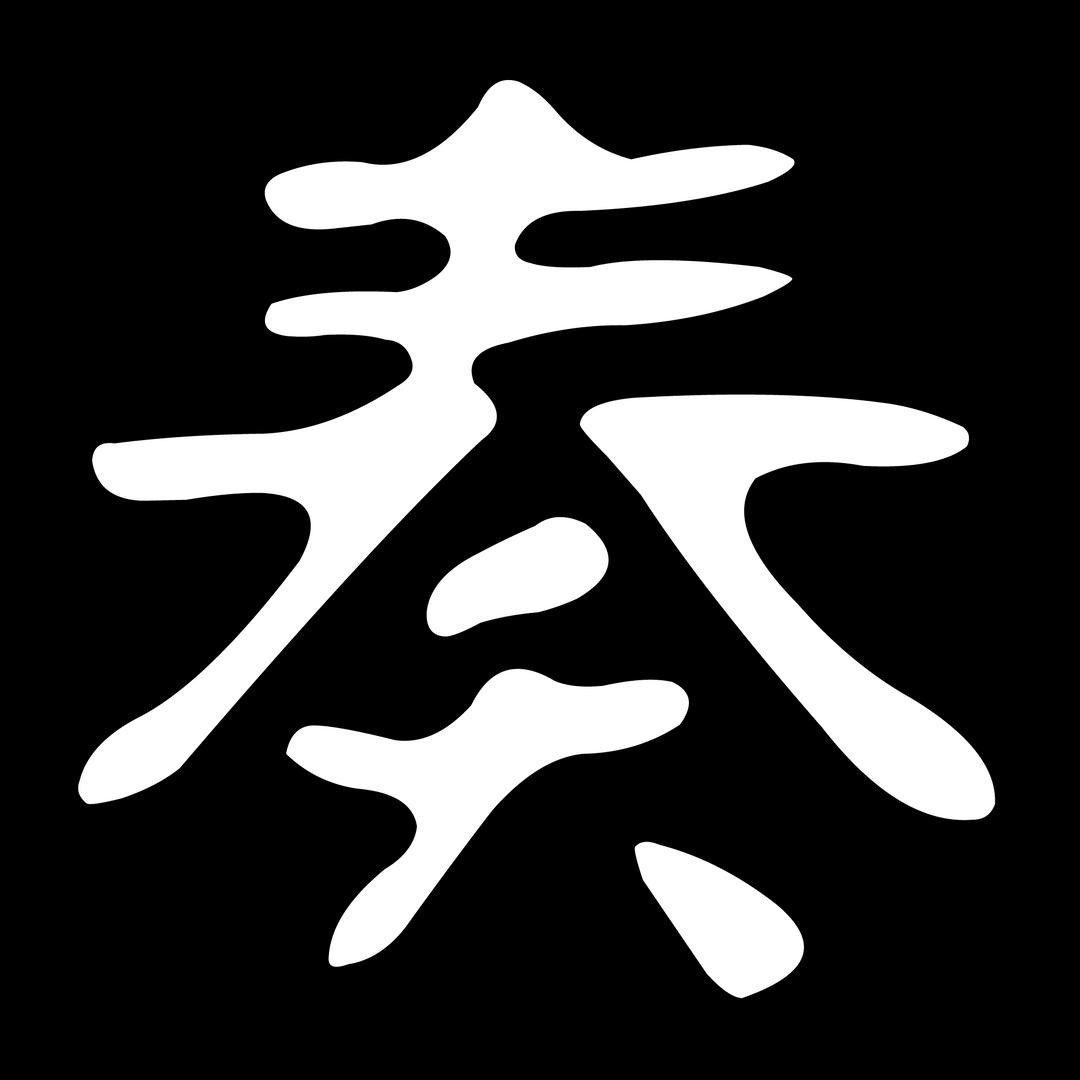Copy of Copy of Zou Logo.png