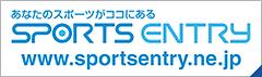 bn_sportsentry.png
