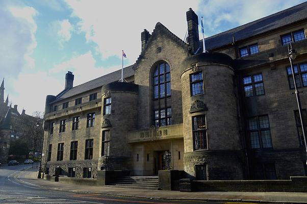 GUU Building Exterior