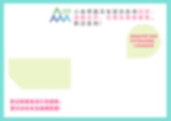 小島學園ad (4).png