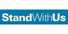 logo-standwithus.jpg