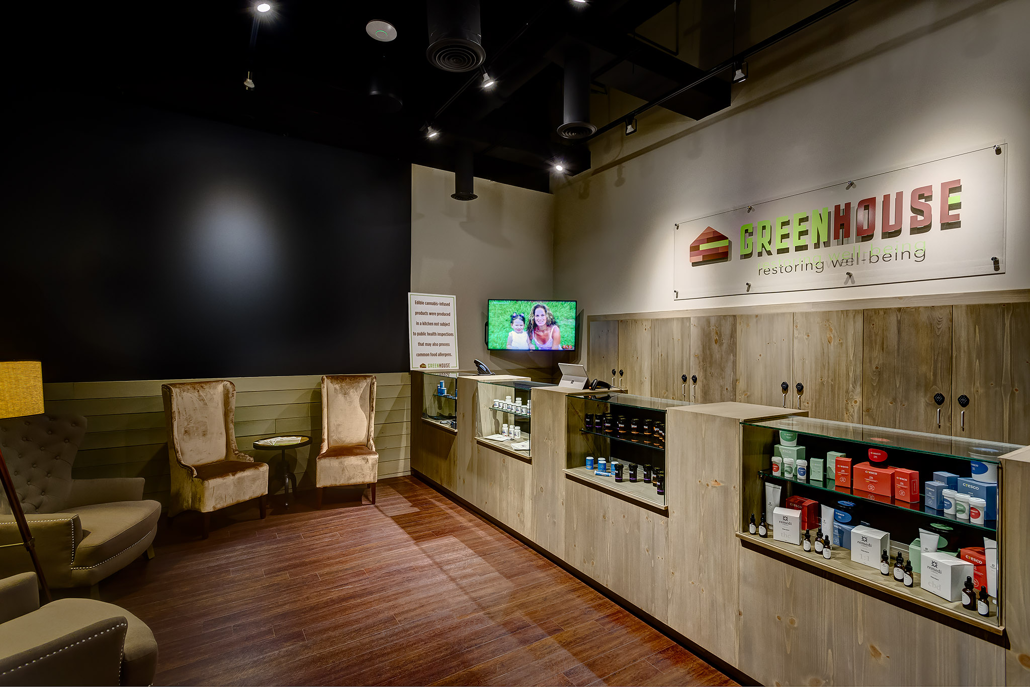 Retail Dispensary