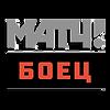 Русское андроид телевидение ottclub tv