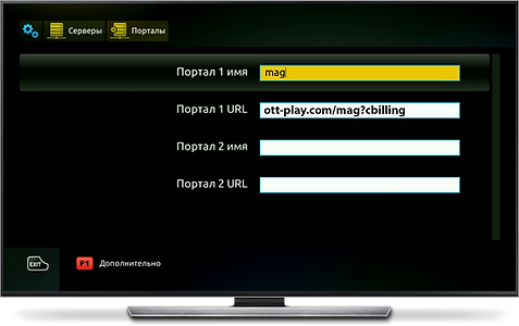 инструкция о том как смотреть русское телевидение ottclub на приставках mag250