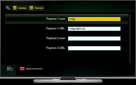 Как смотреть телевидение ottclub на медия приставках Aura HD