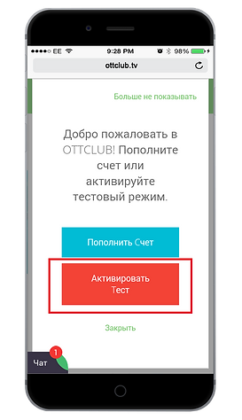Как смотреть русское телевидение на iphone