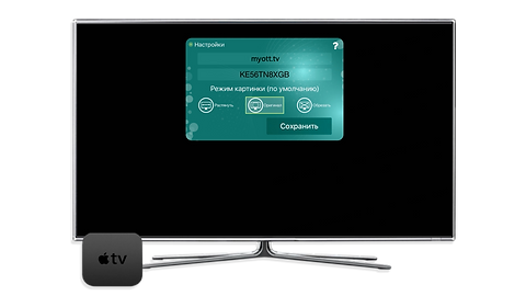 Настройка Apple TV для просмотра российского тедлевидения онлайн