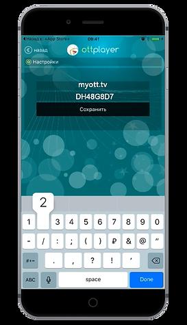 Интернет онлайн телевидение на телефонах iphone