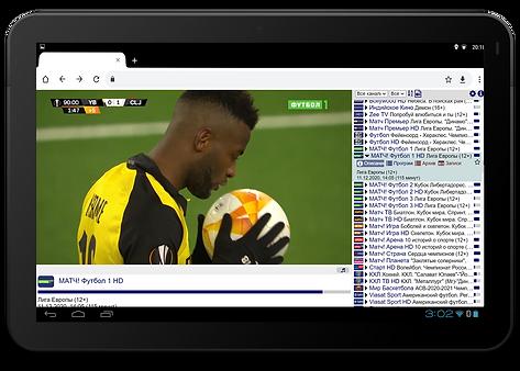 Онлайн телевидение на андроид планшетах