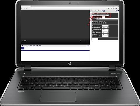 Онлайн телевидение на компьютере и лаптопе