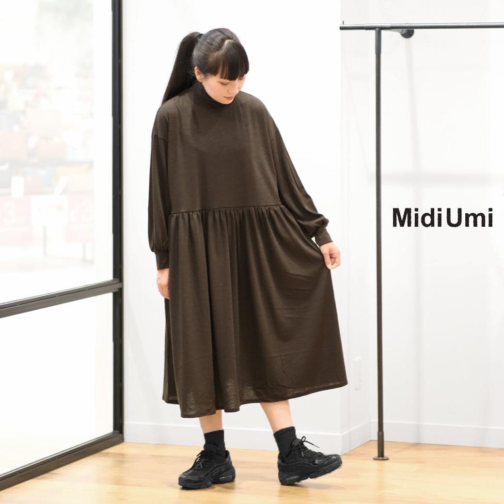 MidiUmiハイネックワンピース