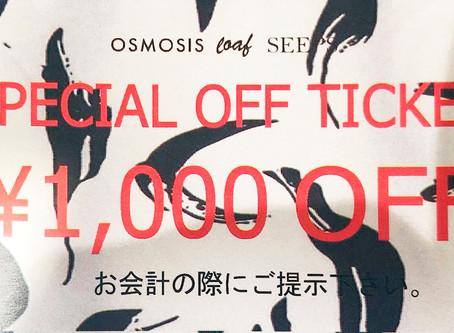〈OSMOSIS/OPA-TAKASAKI〉