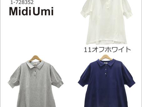 着やすいデザインMidiumiフレアポロシャツ